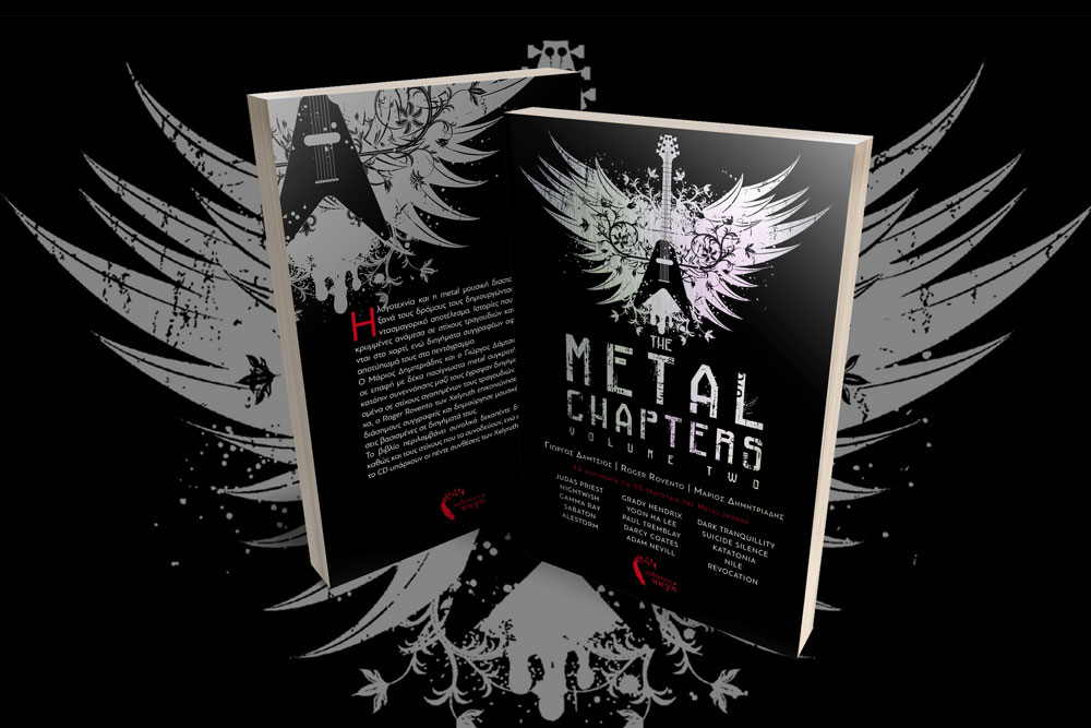"""Συνέντευξη του Μάριος Δημητριάδης για το project """"The Metal Chapters"""""""