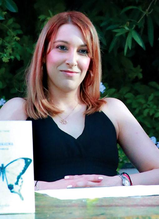 Τζούλι Τσενέ - Μαρία Σαλίμπα - Οι Θρύλοι της Ισορροπίας - Εκδόσεις Πηγή