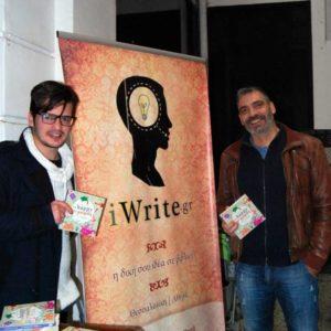 """Σερβετάς: Ο Γιάννης Σερβετάς στην παρουσίαση του βιβλίου μας """"Το happy της μαμάς"""" με τον εκδότη Χρυσοβαλάντη Ναγκολούδη."""