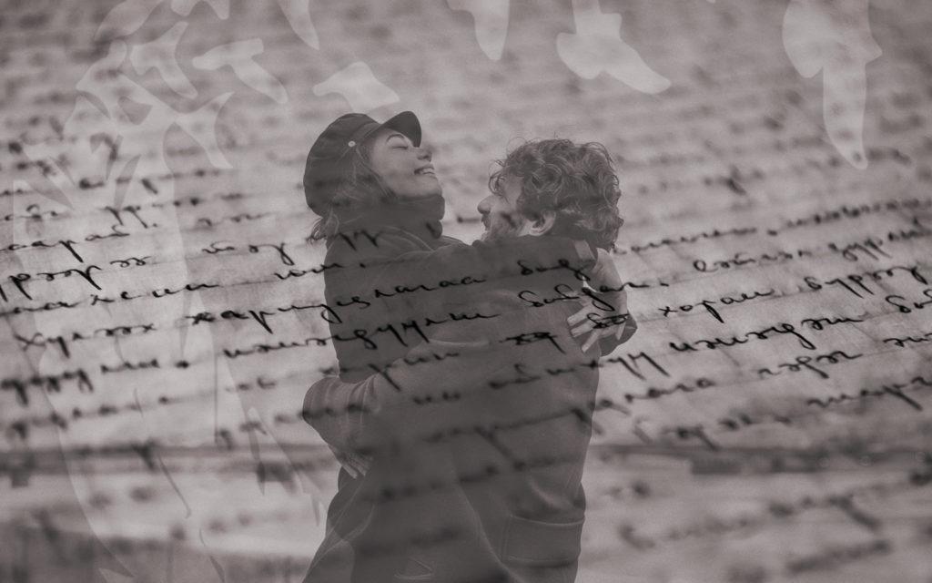 Συγγραφείς μας μιλούν για τον έρωτα